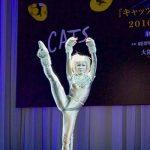 【キャッツ大阪公演】ヴィクトリアは馬場美根子と引木愛か?