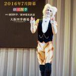 【キャッツ大阪公演】スキンブルシャンクス(鉄道猫)の歌詞考察!