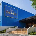 【名古屋四季劇場】アクセスや料金お得は近鉄?新幹線?金券ショップ購入も比較!