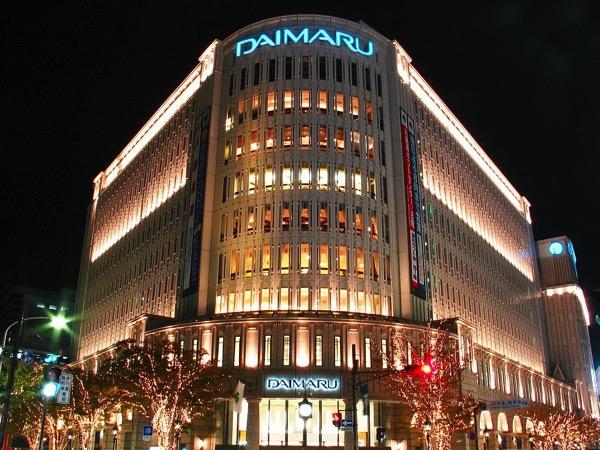 Daimaru 002